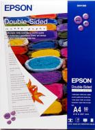 Бумага для фотопринтера Epson Double-Sided Matte (C13S041569)
